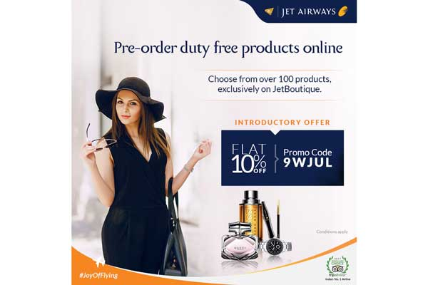 JetBoutique - JET AIRWAYS INFLIGHT SHOPPING GOES ONLINE
