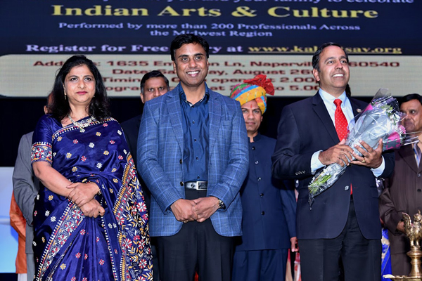 The Consulate General of India Chicago Celebrates Fourth Kala Utsav