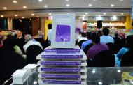 "Marketing Guru - Adit Chouhan launches his first book ""Marketing - Tricks of the Trade They Won't Teach You at B-Schools!"""