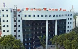 Bank of Baroda inaugurates a new and eco-friendly Head Office Building at Vadodara