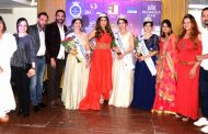 Mrs Maharashtra 2017: The grand finale (season 2)