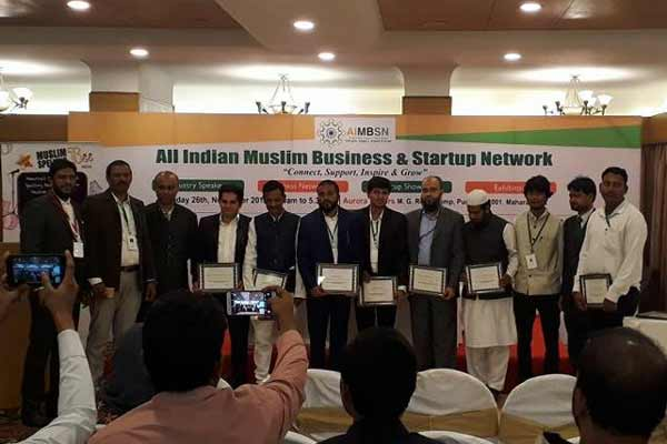 AIMBSN hosts their 1st Annual Conference & launches Worlds's 1st Startup Ecosystem backed by blockchain technology