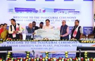 Emami Limited inaugurates 3rd manufacturing unit at Pacharia in Assam