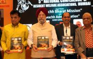 Hardeep Singh Puri, Minister of Housing and Urban Affairs came at 5th National Conference of Resident Welfare Associations, Mumbai