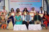 "Suryadatta organises ""Surya Milan"" – Grand Alumni Meet 2017 – 'Where Past meets with Future'"