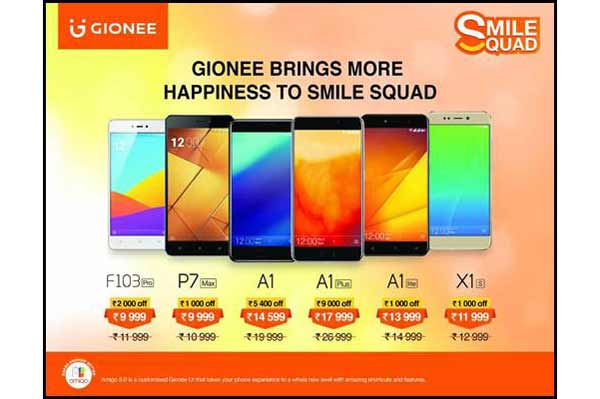 Gionee adds more smiles to the Smile Squad initiative; Offers top performing devices in an attractive price range!