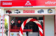 Mahindra mSHOPPE crosses 100 Retail Outlet milestone