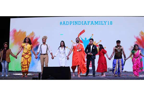 ADP Private Limited celebrated 11th Pune FAMILY DAY - SWARANG'18