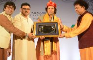 Ayaan Ali receives first Swargaurav award