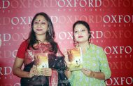 "Book Launch Of ""Meera: Love More Than Allowed"" By Shipra Sinha Saxena"