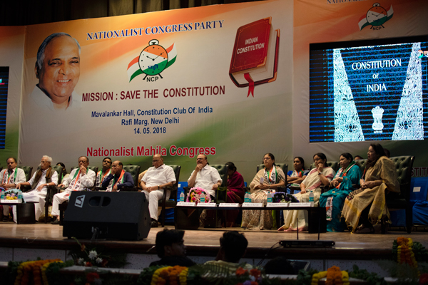 Nationalist Mahila Congress of the Nationalist Congress Party has undertaken MISSION to SAVE THE CONSTITUTION