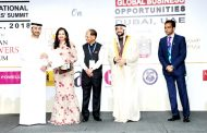 Pune's Shabnam Asthana honoured with the International PR achievers award at the 12th International Achievers Summit hosted in Dubai (UAE)