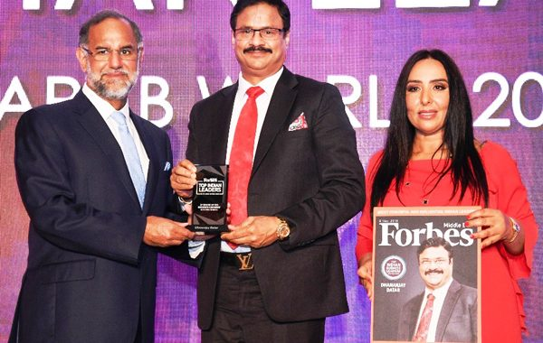 Forbes Middle East honours Masala King Dr. Dhananjay Datar with the Top 100 Indian Business Leaders in Arab World 2018 – Retail Award ranking him 30th in the list