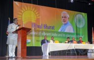 New India Event - 4 years of achievements of Modi government organized by OFBJP