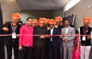 Inauguration of ​the 4th edition of Unique Gems and Jewellery International Show 2018