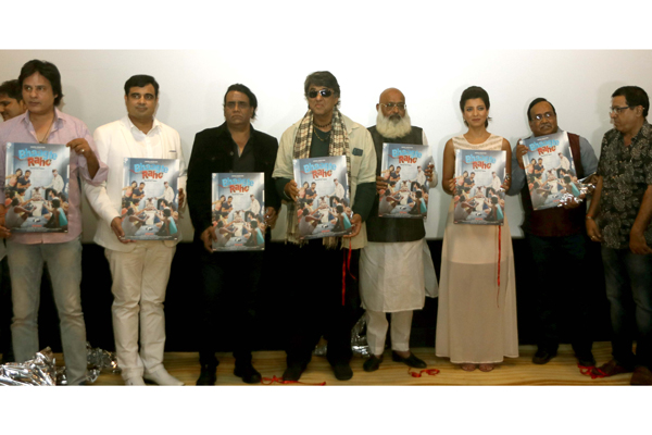 Mukesh Khanna, Surendra Pal, Rahul Roy came to launch the Motion poster and trailer of Comedy Hindi film Bhaagte Raho