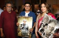 Sachin Pilgaonkar,Vikram Gokhale,Shilpa Tulaskar came to launch the poster and Trailer of their Marathi film Sohala at Sea Princess,Juhu