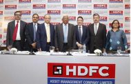 HDFC Asset Management Company Limited: Initial Public Offer to open on July 25, 2018 and to close on July 27, 2018