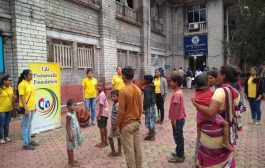 Special celeberation by Lila Poonawalla Foundation(LPF) on the occasion of Independence Day