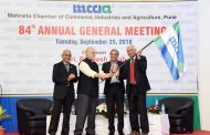 84th Annual General Meeting held at MCCIA