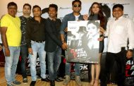 Navin Prabhakar, Sezal Sharma, Deepans Garg came to launch the trailer and music of Game Paisa Ladki