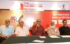 17th PIFF will be held between January 10th and 17th