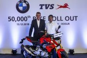 TVS Motor Company rolls out the 50,000 unit of the BMW 310cc series motorcycle