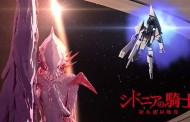 Knights of Sidonia: Battle for Planet Nine previewed in 15-sec Ad