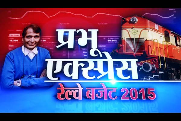 "IBN-Lokmat brings to you a complete coverage of Railway Budget 2015 in ""Prabhu Express"""