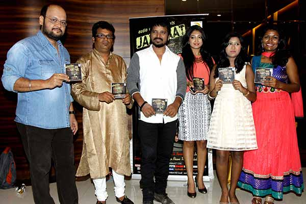 Celebs at audio launch of Jazbaat album at Pratap Wild Dinning