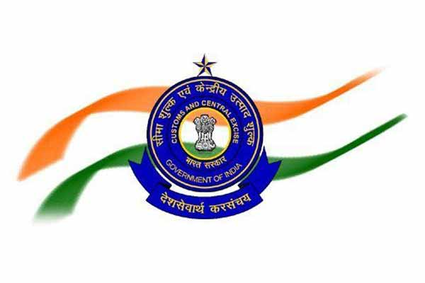 CBEC makes amendments to notification concerning exchange rates of foreign currency