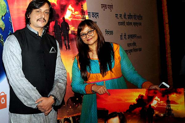 Environment Minister Ramdas Kadam launched 1st look of Hindi film Karbonn