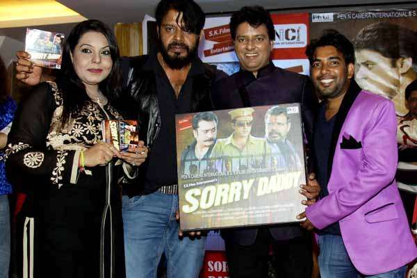 Tinu Verma,Shameem Khan,Kumar Mohan & Yogesh Lakhani at audio launch of film Sorry Daddy