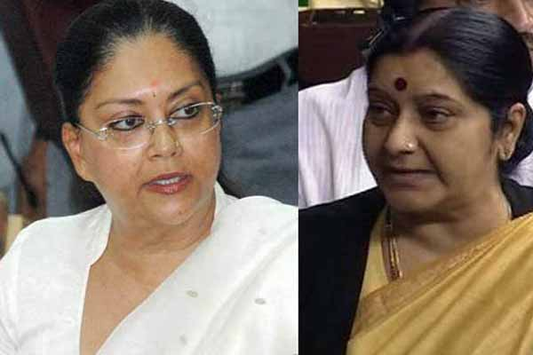 AAP demand for Sushma, Raje's resignation; protest intensifies