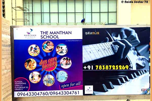 Guitarmonk & Mahagun's Manthan School tie up for premium music initiatives at Noida