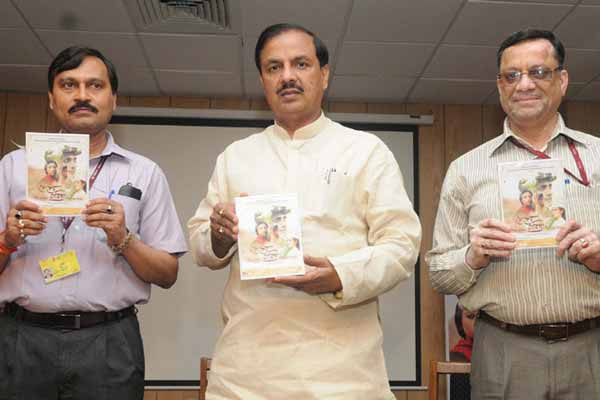 "Dr Mahesh Sharma releases the film ""Shesher Kobita"" based on the famous novel by Rabindranath Tagore"