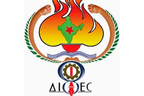 AIUEC accuse Centre for trying to reorient edu policy