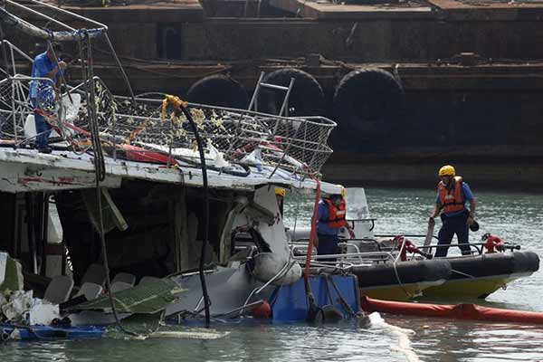 Hong Kong Ferry collision; 83 injured