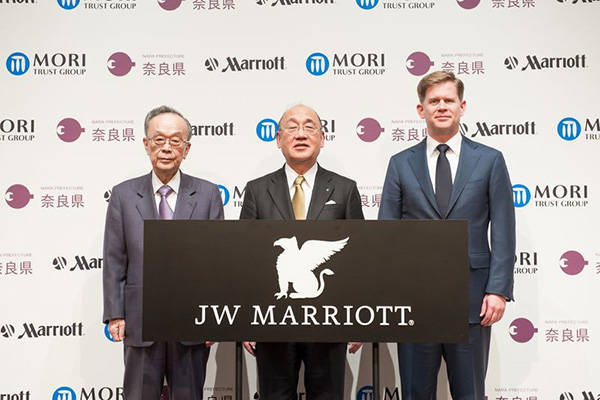 Marriott International to open first JW Marriott property in Japan