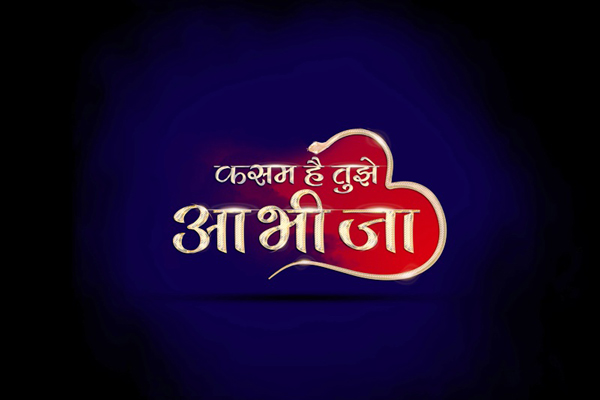 'Kasam Hai Tujhe Aa Bhi Jaa' a saga of Reincarnation from Monday 6th June at 8PM