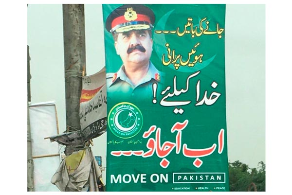'Impose martial law': Banners across Pakistan ask army chief