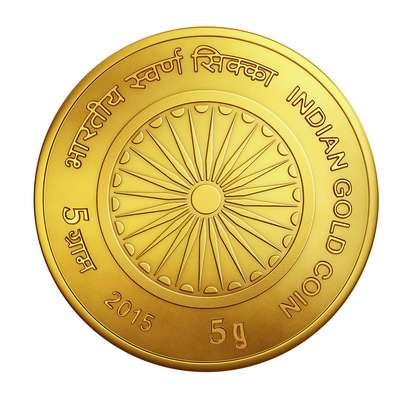 Research indicates Indian consumer's preference for the Indian Gold Coin