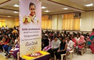 Gymnast Dipa Karmakar instigates zeal Among Children Welfare Centre High School