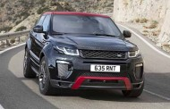 LAND ROVER INTRODUCES THE 2017 MODEL YEAR NEW RANGE ROVER EVOQUE IN INDIA AT ₹ 49.10 LAKH