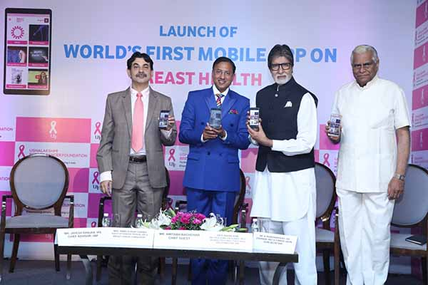 Amitabh Bachchan launches World's FIRST Mobile App on 'ABC OF BREAST HEALTH'