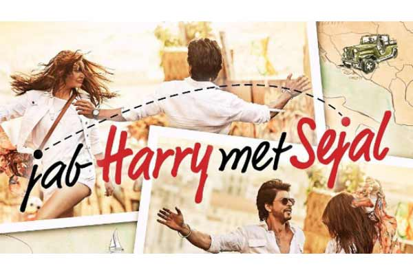 """Sony Music teams up with BhangraFunk & BollyFunk in Los Angeles for a Bhangra Funk Dance Contest for the song """"RADHA"""" from the film 'Jab Harry Met Sejal'"""