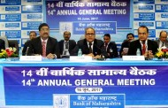 Bank of Maharashtra focuses on revival at 14th Annual General Meet