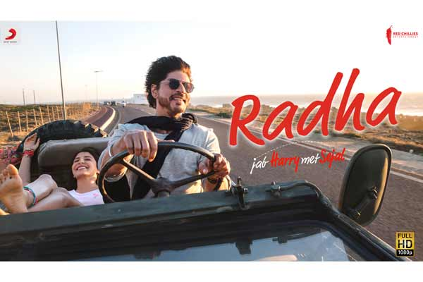 Sony Music selects the popular Egyptian Artist, Shaimaa Elshayeb as the voice for the hit track Radha in Arabic!