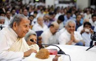 Guru Purnima celebrations at Sadhu Vaswani Mission