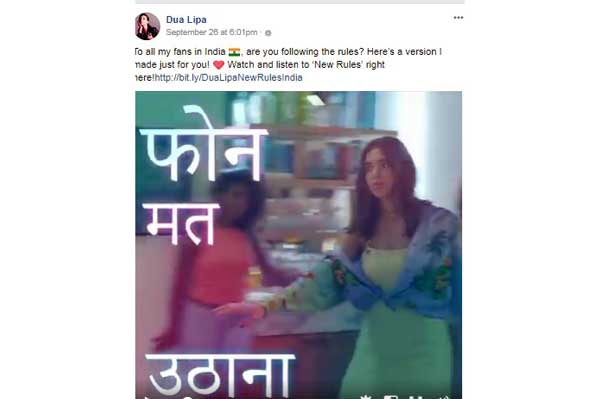 """DUA LIPA CREATES A VERSION IN HINDI FOR HER SMASH HIT """"NEW RULES"""""""